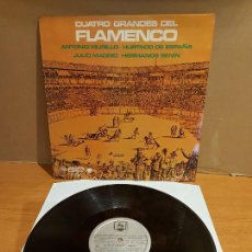 Discos de vinilo: CUATRO GRANDES DEL FLAMENCO / LP - DIRESA-1973 / MBC. ***/***. Lote 225836390