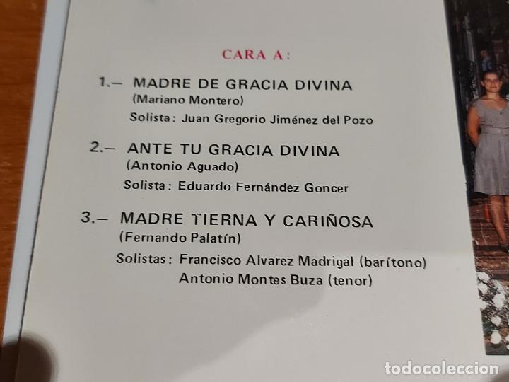 Discos de vinilo: CORAL VIRGEN DE GRACIA DE CARMONA / OTRA CORONA / LP - PASARELA-1989 / MBC. ***/*** DIFÍCIL !! - Foto 3 - 225839850