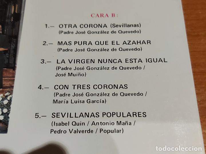 Discos de vinilo: CORAL VIRGEN DE GRACIA DE CARMONA / OTRA CORONA / LP - PASARELA-1989 / MBC. ***/*** DIFÍCIL !! - Foto 4 - 225839850