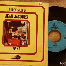 Discos de vinilo: JEAN JACQUES - MAMA - EUROVISION 69. Lote 225869895