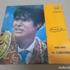Discos de vinilo: ORQUESTA MARFER (EP) MANUEL BENITEZ EL CORDOBES AÑO 1964. Lote 225885192