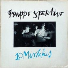 Discos de vinilo: GRUPPO SPORTIVO - 10 MISTAKES - LP GERMANY 1977 - BELLAPHON BBS 2548. Lote 225891650