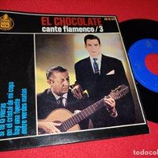 Discos de vinilo: EL CHOCOLATE & M.DE MARCHENA SI TU LA VIERAS +3 EP 45 1964 HISPAVOX CANTE FLAMENCO/3. Lote 225975755