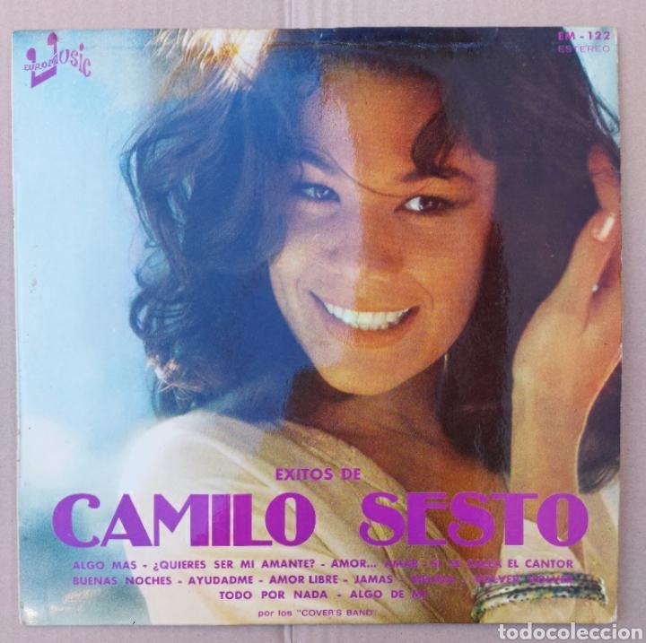 LP ÉXITOS DE CAMILO SEXTO - EUROMUSIC 1976 (Música - Discos - LP Vinilo - Solistas Españoles de los 70 a la actualidad)