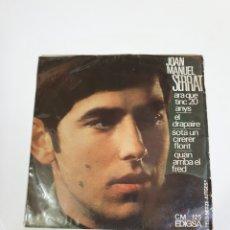 Discos de vinilo: JOAN MANUEL SERRAT - ARA QUE TINC 20 ANYS/EL DRAPAIRE/SOTA UN CIRERER FLORIT/QUAN ARRIBA EL FRED.. Lote 225998077
