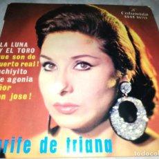 Discos de vinilo: MARIFE DE TRIANA-LA LUNA Y EL TORO-CUCHIYITO DE AGONIA. Lote 226113555