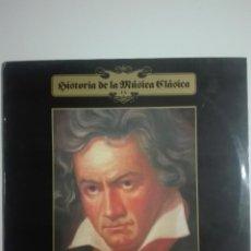 "Discos de vinilo: VINILO 12"" LP LUDWING VAN BEETHOVEN SINFONIA Nº 9 EN RE MENOR, OPUS 125 ""CORAL"" PARTE 1 1983 - 200G. Lote 226124635"