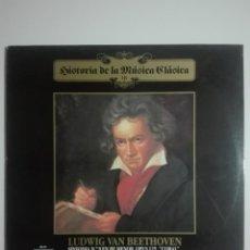 "Discos de vinilo: VINILO 12"" LP LUDWING VAN BEETHOVEN SINFONIA Nº 9 EN RE MENOR, OPUS 125 ""CORAL"" PARTE 2 1983 - 200G. Lote 226125105"