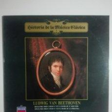 """Discos de vinilo: VINILO 12"""" LP LUDWING VAN BEETHOVEN SONATA PARA VIOLIN Y PIANO Nº 9 Y Nº5 - 1983 - 200G. Lote 226125935"""