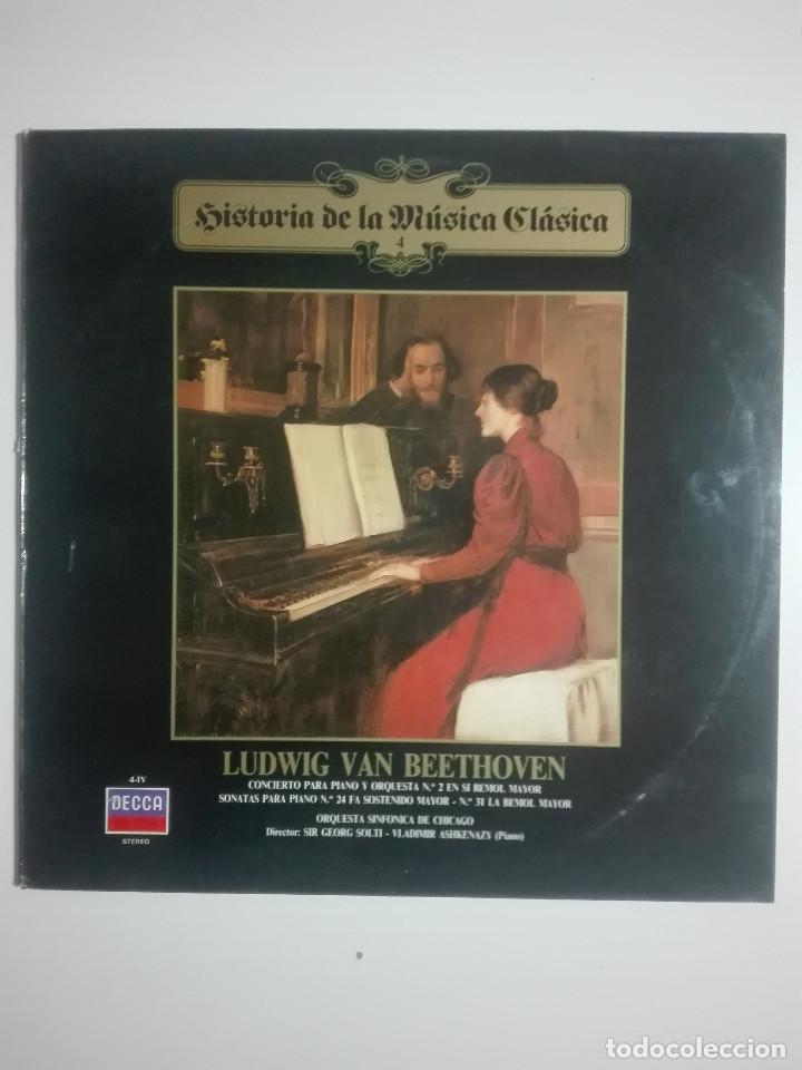 """VINILO 12"""" LP LUDWING VAN BEETHOVEN CONCIERTO Y SONATA PARA PIANO Nº 2 Nº 24 Nº 31- 1983 - 200G (Música - Discos - LP Vinilo - Clásica, Ópera, Zarzuela y Marchas)"""