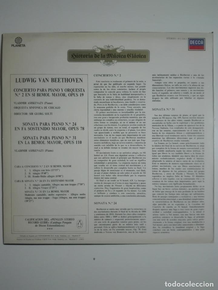 """Discos de vinilo: VINILO 12"""" LP LUDWING VAN BEETHOVEN CONCIERTO Y SONATA PARA PIANO Nº 2 Nº 24 Nº 31- 1983 - 200g - Foto 4 - 226126381"""