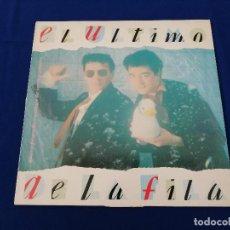 Discos de vinilo: EL ULTIMO DE LA FILA- (NUEVO PEQUEÑO CATALAGO DE SERIES ESTARES). Lote 226155640