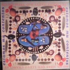 Disques de vinyle: NO ME PISES QUE LLEVO CHANCLAS // ESTAMOS MU CONTENTO //1991 //(VG VG).LP. Lote 226241050