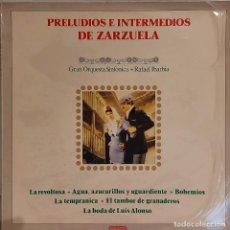 Discos de vinilo: PRELUDIOS E INTERMEDIOS DE ZARZUELA / LP - DIAMANTE-1987 / PRECINTADO. *****. Lote 226246865