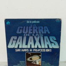 Discos de vinilo: LP DE LA PELÍCULA LA GUERRA DE LAS GALAXIAS 1977. Lote 226256215
