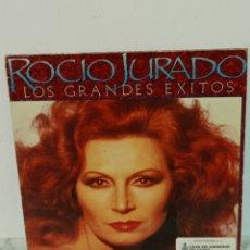 Discos de vinilo: LP ROCIO JURADO LOS GRANDES EXITOS. Lote 226257895
