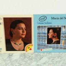 Discos de vinilo: LPS MARIA DEL MONTE. Lote 226264375