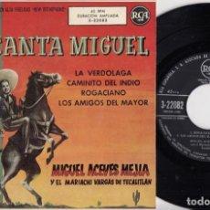 Disques de vinyle: MIGUEL ACEVES MEJIA - CANTA MIGUEL - EP EDICION ESPAÑOLA. Lote 226273135