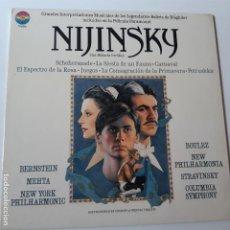 Dischi in vinile: NIJINSKY - BANDA SONORA - SPAIN LP 1980 - VINILO COMO NUEVO.. Lote 226286685