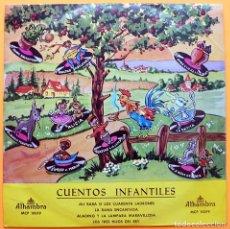 Discos de vinilo: CUENTOS INFANTILES: ALI BABA Y LOS 40 LADRONES + ALADINO + 2 - LP 25 CM - ALHAMBRA - 1967 - VG+ / VG. Lote 226303270