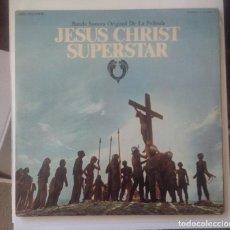 Discos de vinilo: JESUS CHRIST SUPERSTAR #. Lote 226379285