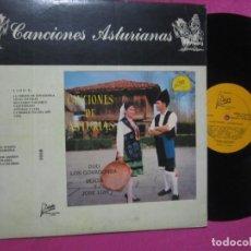 Discos de vinilo: DUO COVADONGA CANCIONES ASTURIANAS LP RARO GRABADO EN VENEZUELA L2. Lote 226381085