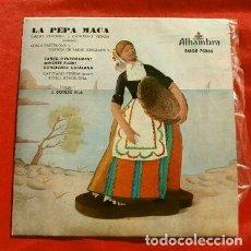 Discos de vinilo: LA PEPA MACA - SARDANA (EP 1958) EMILIO VENDRELL Y CAYETANO RENOM - COBLA BARCELONA. Lote 226395481