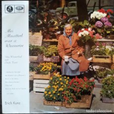 Discos de vinilo: LP ERICH KUNZ - MEI MUATTERL WAR A WEANERIN, AUSTRIA, COLUMBIA– C 88 019 (NM_NM). Lote 226399548