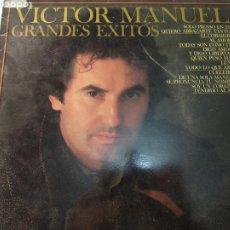 Discos de vinilo: VÍCTOR MANUEL LP. Lote 226460765