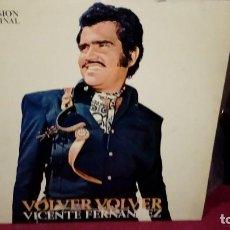 Discos de vinilo: EL GRAN VICENTE FERNÁNDEZ. Lote 226495740