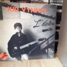 Discos de vinilo: KID VYNNYL - L'ÉTALON ROCK (PUNK) ULTRARARE LP VINYL BATMAN RECORDS 1988 SUISSE. VG+/ MINT. Lote 226563416