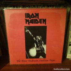 Discos de vinilo: IRON MAIDEN / BRUCE DICKINSON AUDITION TAPES / VINILO AZUL / NOT ON LABEL. Lote 226577505