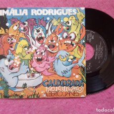 Discos de vinilo: SINGLE AMALIA RODRIGUES - CALDEIRADA POLUIÇÃO - 8E 006-40444 G - PORTUGAL PRESS (EX-/NM). Lote 226582540