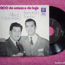 Discos de vinilo: EP ALFREDO MARCENEIRO Y FERNANDO FARINHA - ANTES E DEPOIS +3 - SLEM 2108 (EX-/NM). Lote 226596180