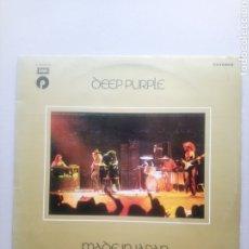 Discos de vinilo: DEEP PURPLE - MADE IN JAPAN - 1972 - ED. ESPAÑA. Lote 226633610