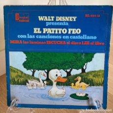 Discos de vinilo: EL PATITO FEO DE WALT DISNEY.. Lote 226686525