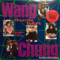 """Discos de vinilo: 12"""" WANG CHUNG / JOYCE KENNEDY - FIRE IN THE TWILIGHT / DIDN'T I TELL YOU (BSO THE BREAKFAST CLUB). Lote 226691980"""
