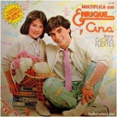 Discos de vinilo: ENRIQUE Y ANA - MULTIPLICA CON ENRIQUE Y ANA - LP SPAIN 1980 - HISPAVOX S 60.498. Lote 226697309