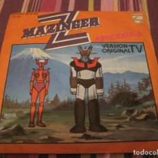 Disques de vinyle: SINGLE MAZINGER Z AFRODITA A PHILIPS 60 29 429 SPAIN TELEVISIÓN. Lote 226749285
