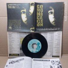 Discos de vinilo: COMUNICACION / EL CORAZON DEL SAPO / EP 7 INCH. Lote 226762219