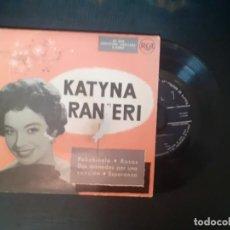 Discos de vinilo: KATYNA RANIERI MAXI RCA POLICHINELA ROSAS DOS MONEDAS POR UNA CANCION ESPERANZA ESPERANZA. Lote 226782825