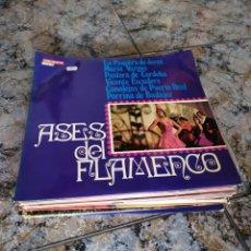 Discos de vinilo: LOTE 18 LPS FLAMENCO LOTE 2. Lote 226812200