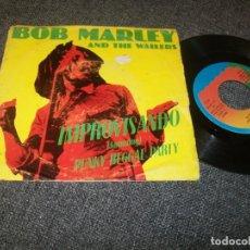 Discos de vinilo: BOB MARLEY AND THE WAILERS - IMPROVISANDO - EDICIÓN DE 1977 DE ESPAÑA - ORIGINAL - ISLAND. Lote 226831260