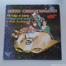 Discos de vinilo: LP YOLANDA VENTURA - NUEVOS CUENTOS INFANTILES (ESPAÑA - OLYMPO - 1978) YOLANDA PRE-PARCHIS RAREZA!!. Lote 226855180