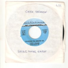 "Discos de vinilo: CHUCK JACKSON 7"" USA IMPORTACION 45 I´M NEEDING WANTING YOU 1975 SINGLE VINILO FUNK SOUL R&B DISCO. Lote 226870630"