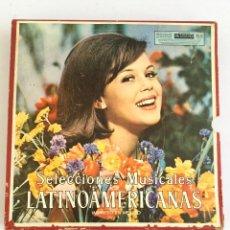 Discos de vinilo: COLECCION BOX VINTAGE DISCOS VINILO RCA, READERS DIGEST DE MEXICO,DYNAGROOVE. Lote 226898771