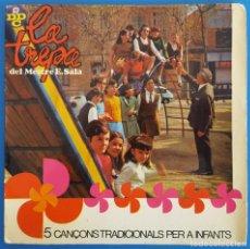 Discos de vinilo: EP / LA TREPA DEL MESTRE ELISARD SALA / ELS TRES TAMBORS - EL MARIDET - LA PASTORETA - EL ROTLLETO. Lote 226900390