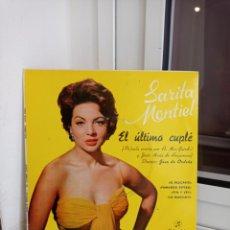 Discos de vinilo: SINGLE SARITA MONTIEL.EL ULTIMO CUPLE. EL RELICARIO, FUMANDO ESPERO, VEN Y VEN.... Lote 226925200