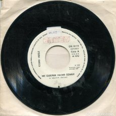 Discos de vinilo: COMO HUELE / ME QUIEREN HACER COMER / SEBASTIAN (SINGLE PROMO 1984). Lote 226945845