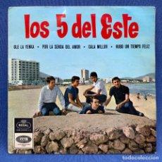 Discos de vinilo: SINGLE LOS 5 DEL ESTE - OLE LA YENKA - ESPAÑA - AÑO 1965. Lote 226950535